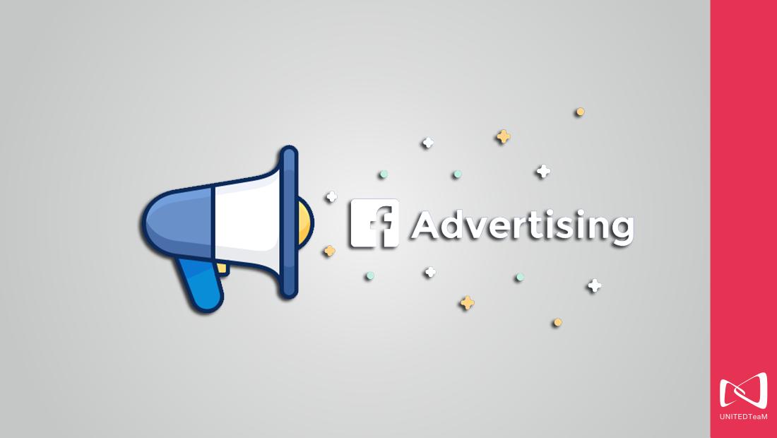 Критические ошибки при настройке и запуске рекламы в Facebook